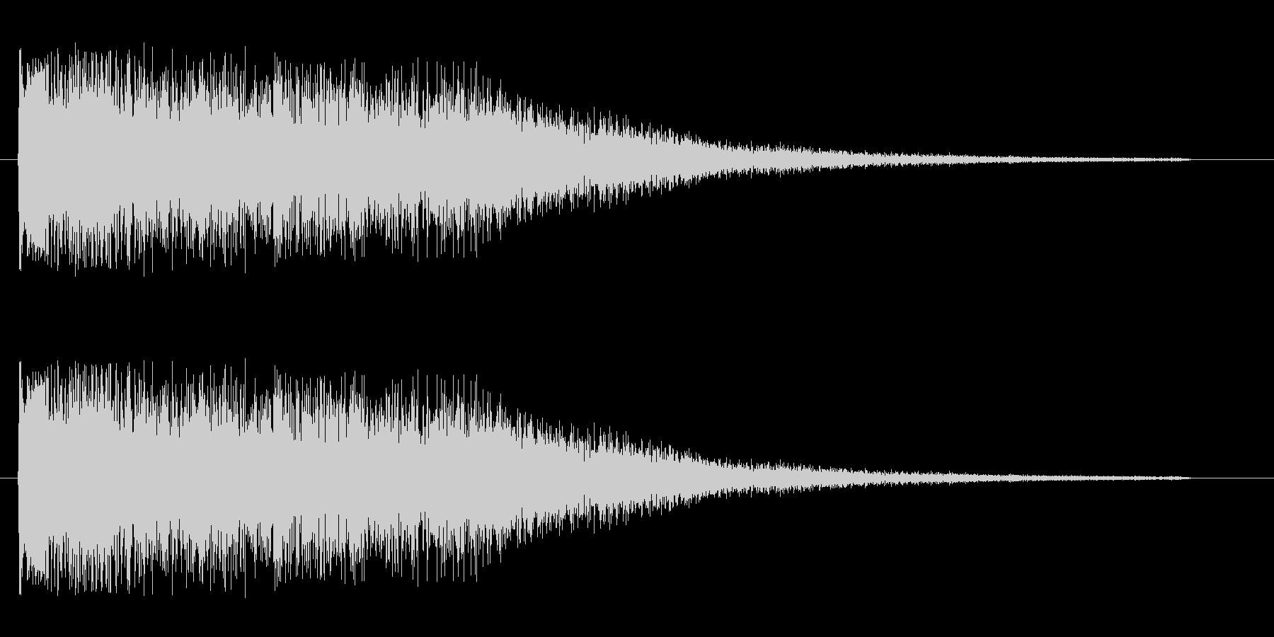 チュワワワワーン(高い)の未再生の波形