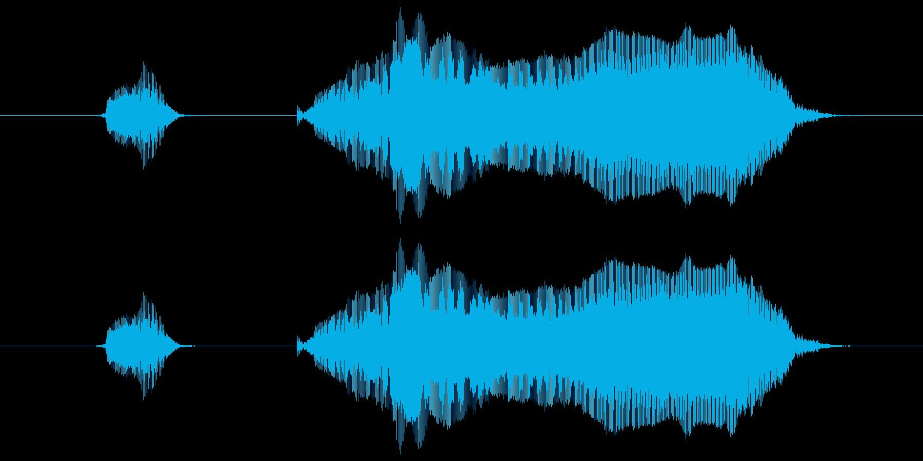 いっくよ~!!の再生済みの波形