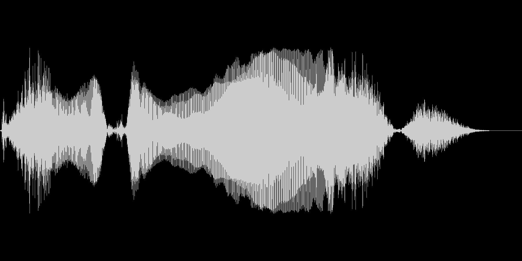 げげ~…の未再生の波形