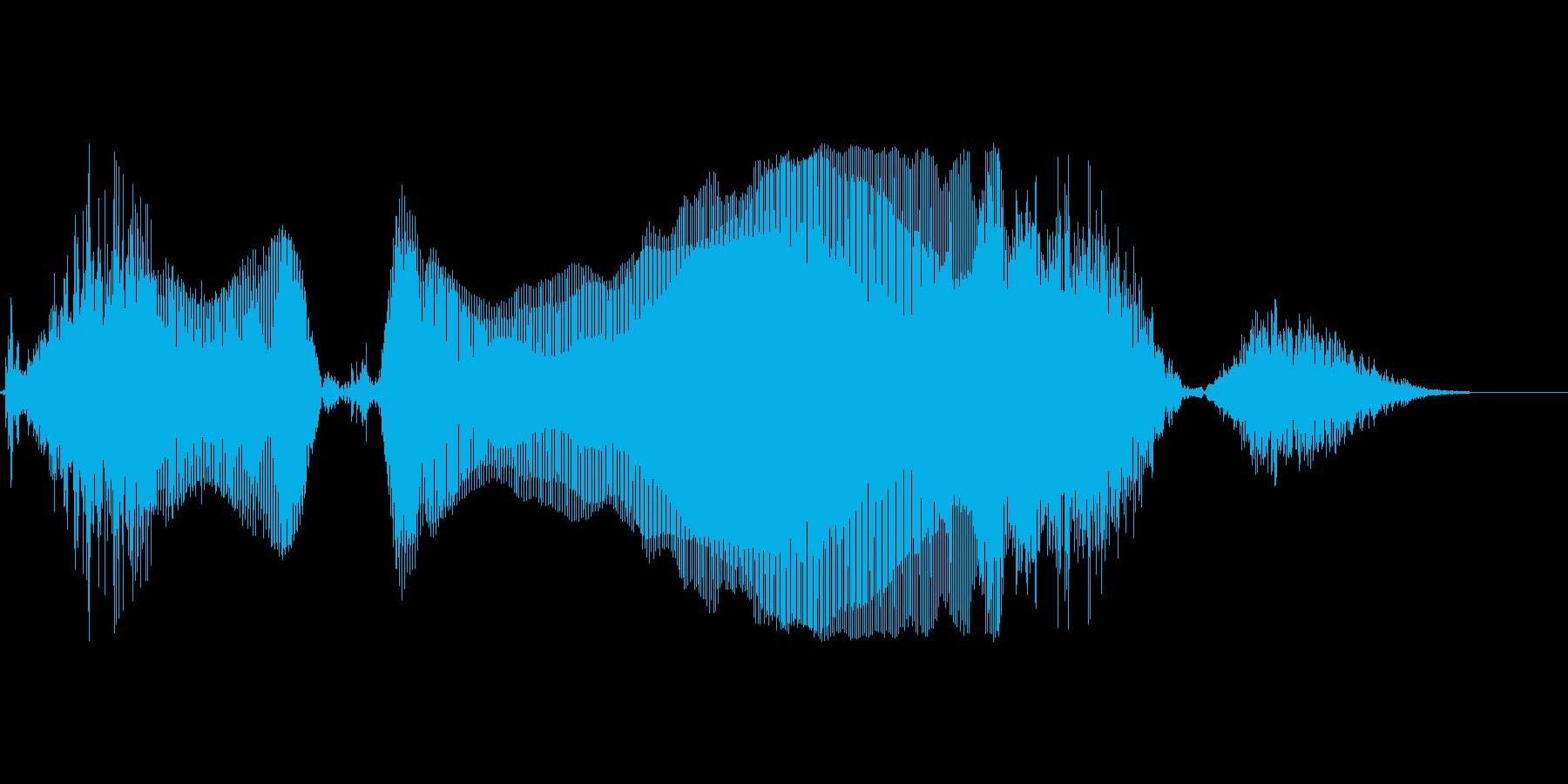 げげ~…の再生済みの波形