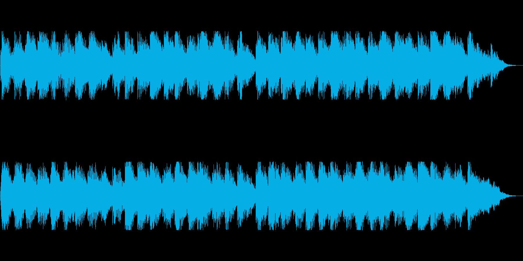 透明感のあるアンビエントの再生済みの波形