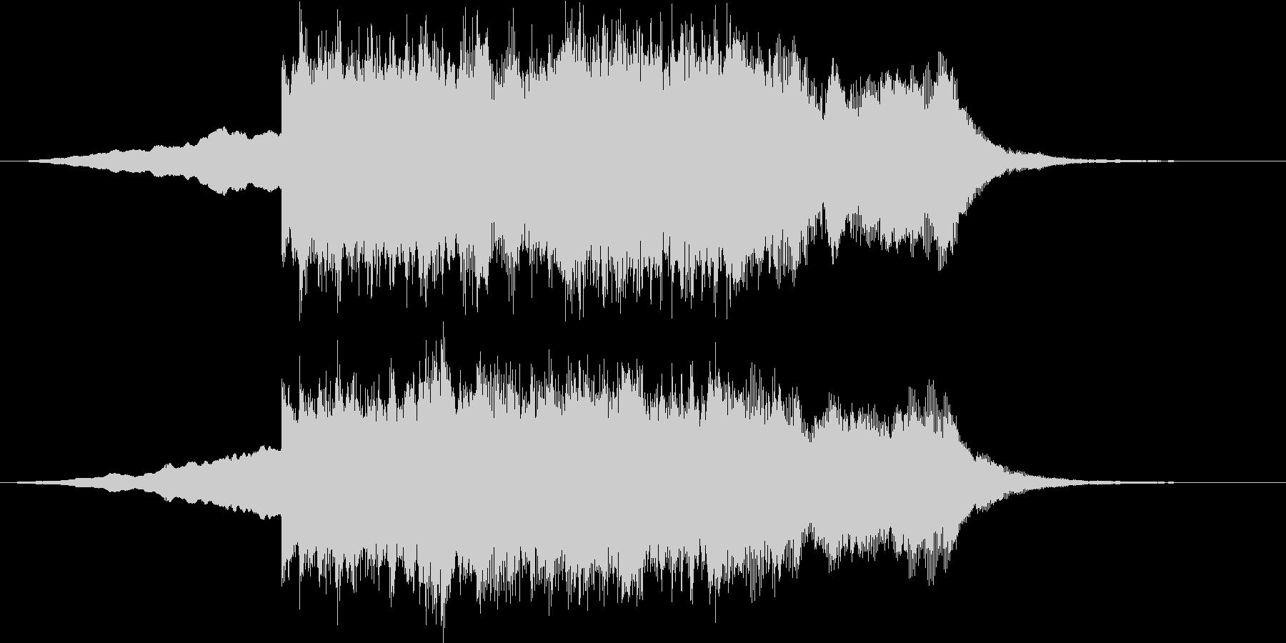 近未来的なシンセサイザーサウンド短めの未再生の波形