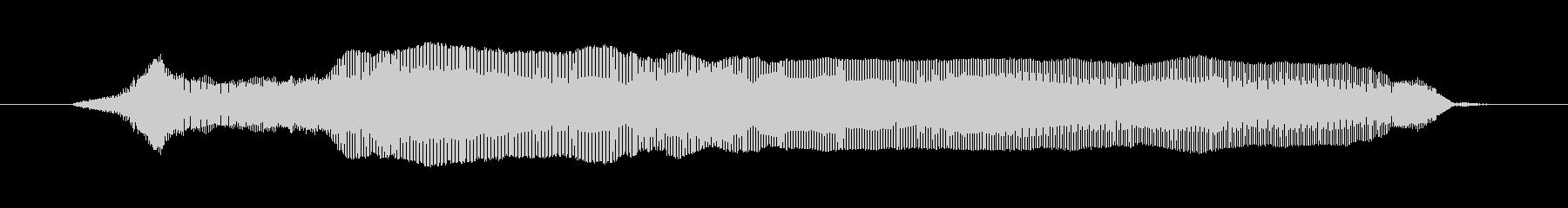 いえーい1の未再生の波形