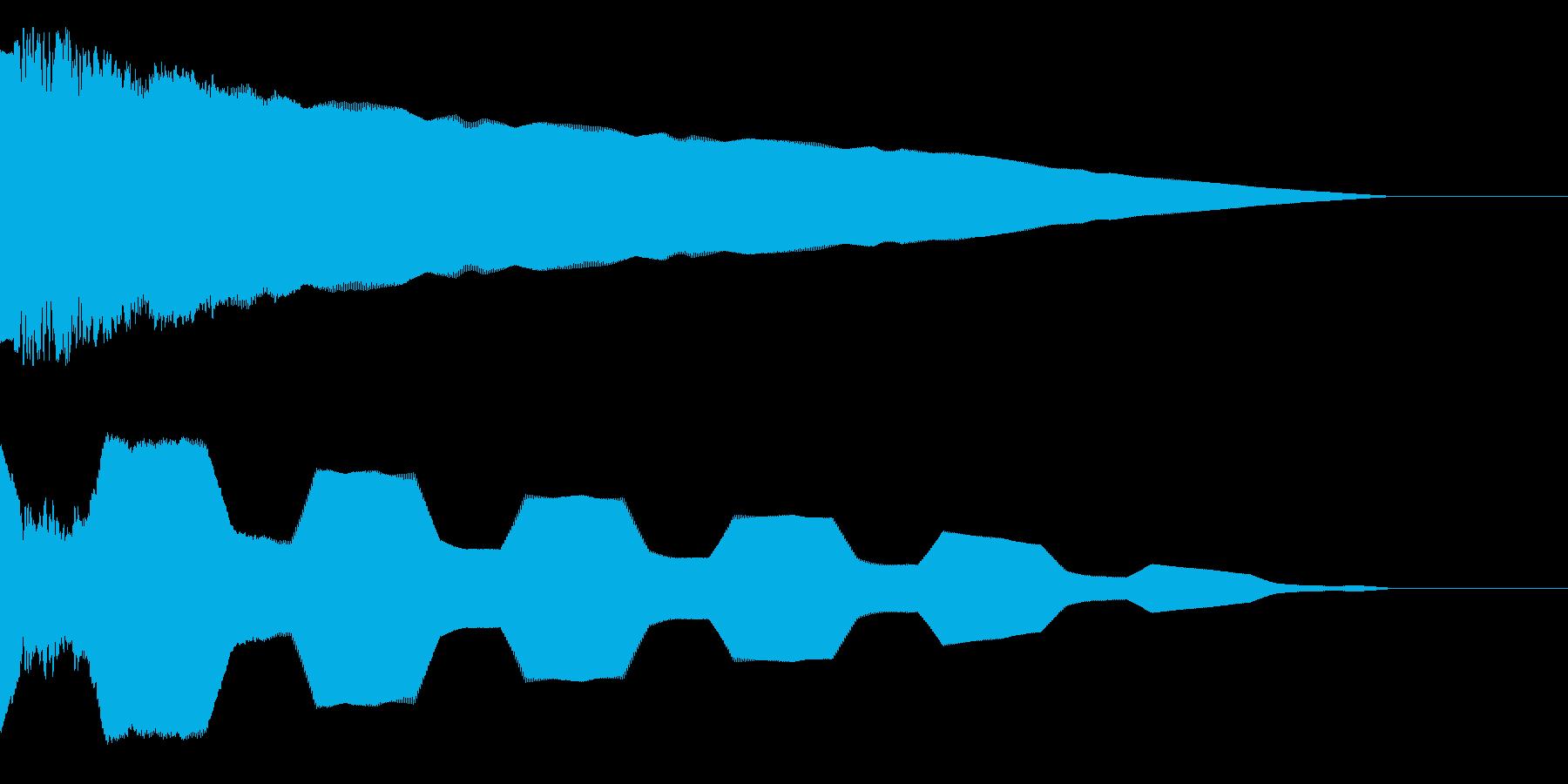 ピキュイーーーンの再生済みの波形
