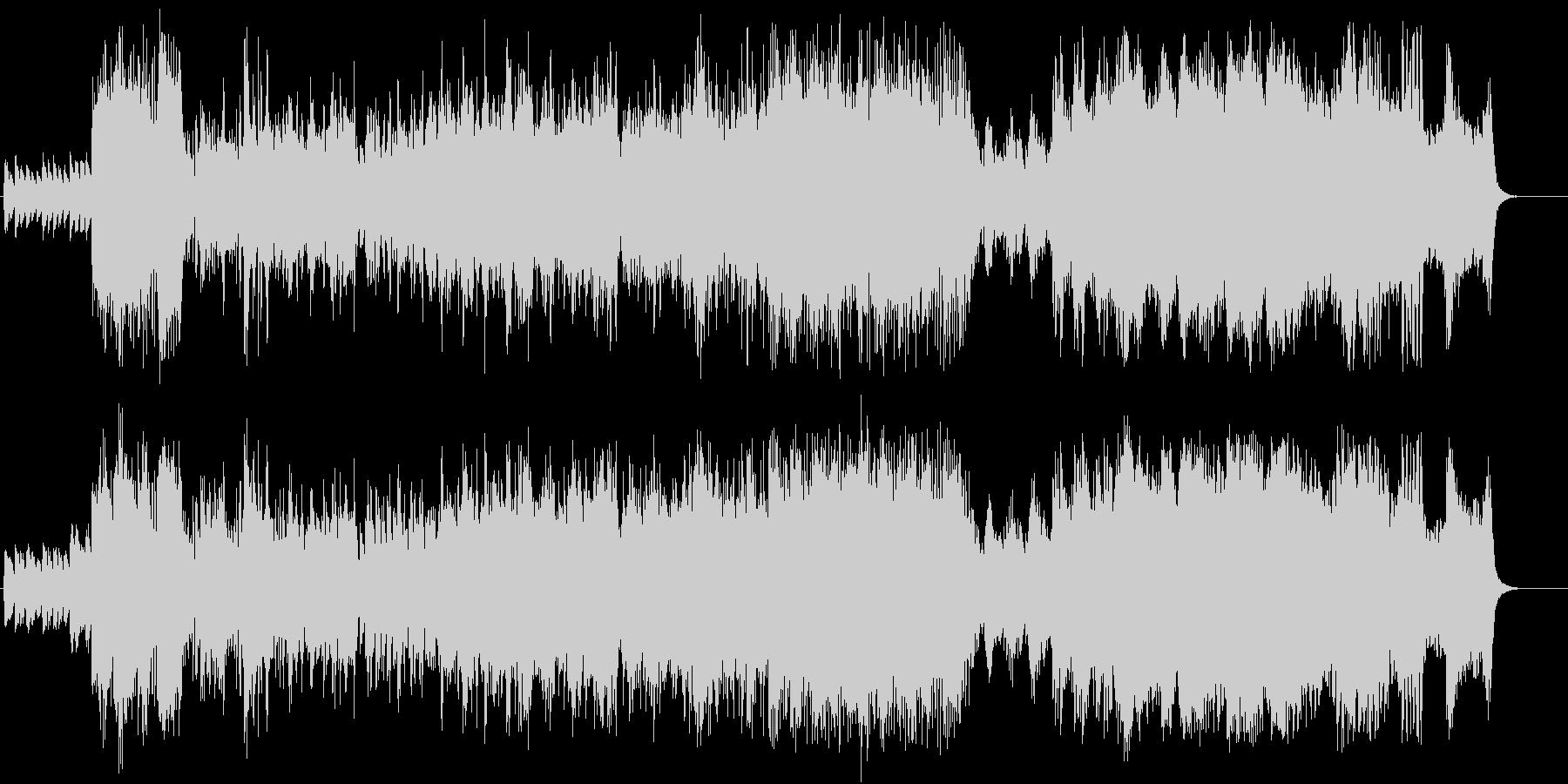 メリハリが効いた壮大なるオーケストラの未再生の波形