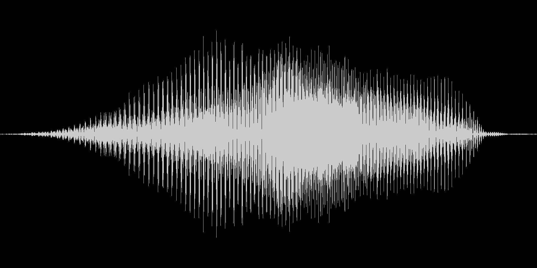 やあっ!【攻撃、掛け声】の未再生の波形