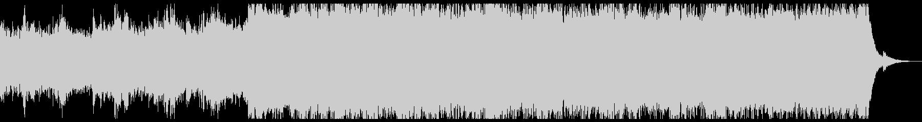 雄大で少し切ないチルアウトアンビエント。の未再生の波形