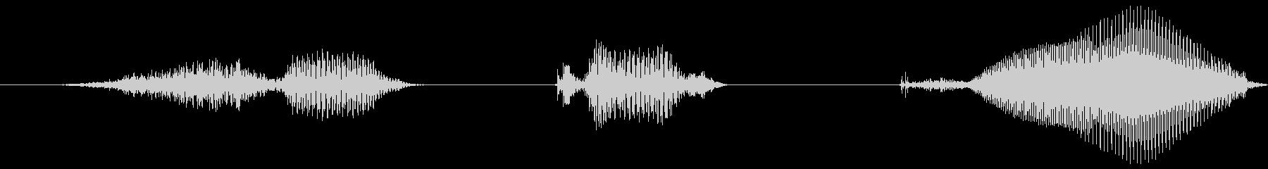 すてき!2【ロリキャラの褒めボイス】の未再生の波形
