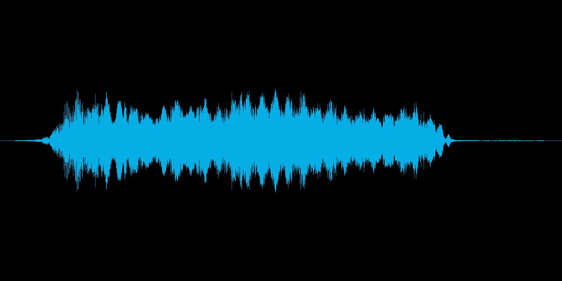 おばけの叫び声の再生済みの波形
