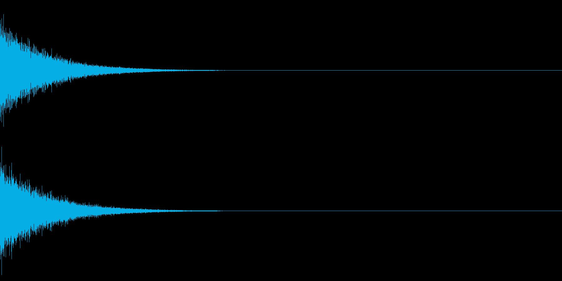 バーン+シューン(消滅/消え去る)2の再生済みの波形