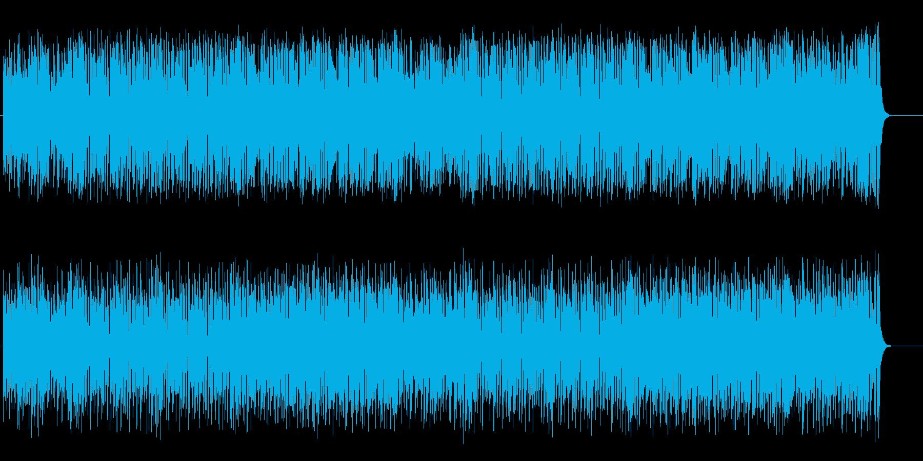 爽やかに車を走らせる情報向けフュージョンの再生済みの波形