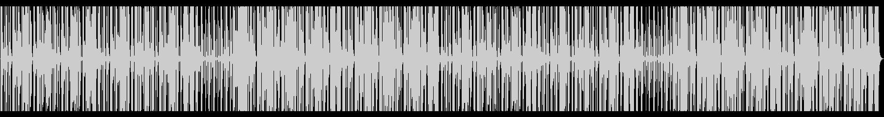 生々しいファンクの未再生の波形