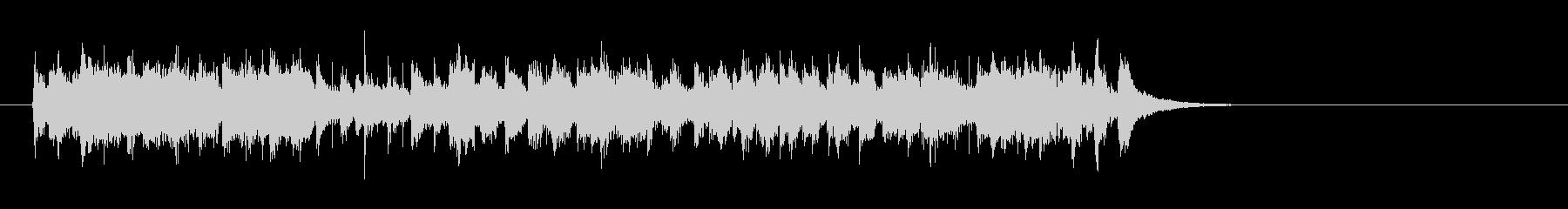 メリハリ抜群エンタテイメント・サウンドの未再生の波形