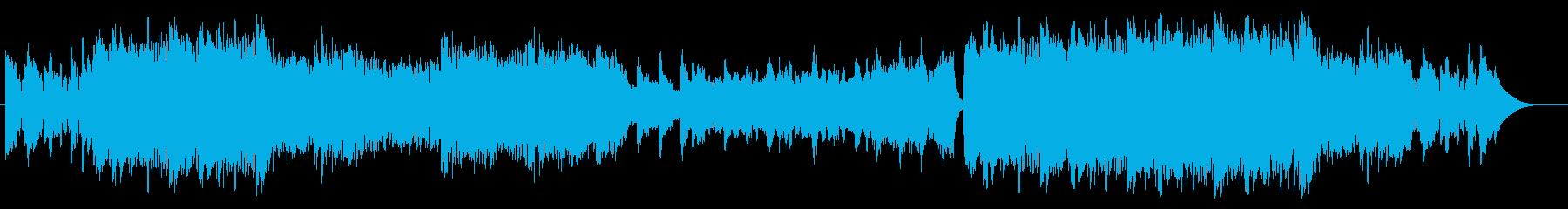 繰り返される旋律が印象的で感動的です。の再生済みの波形