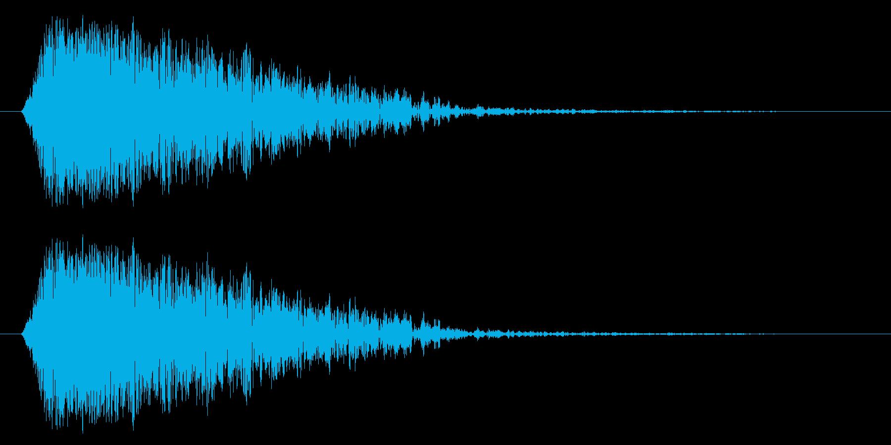 消滅/突風/吹き消されるの再生済みの波形