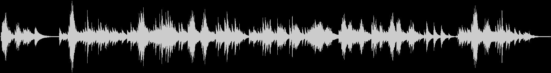 暖かく少し切ないピアノBGMの未再生の波形