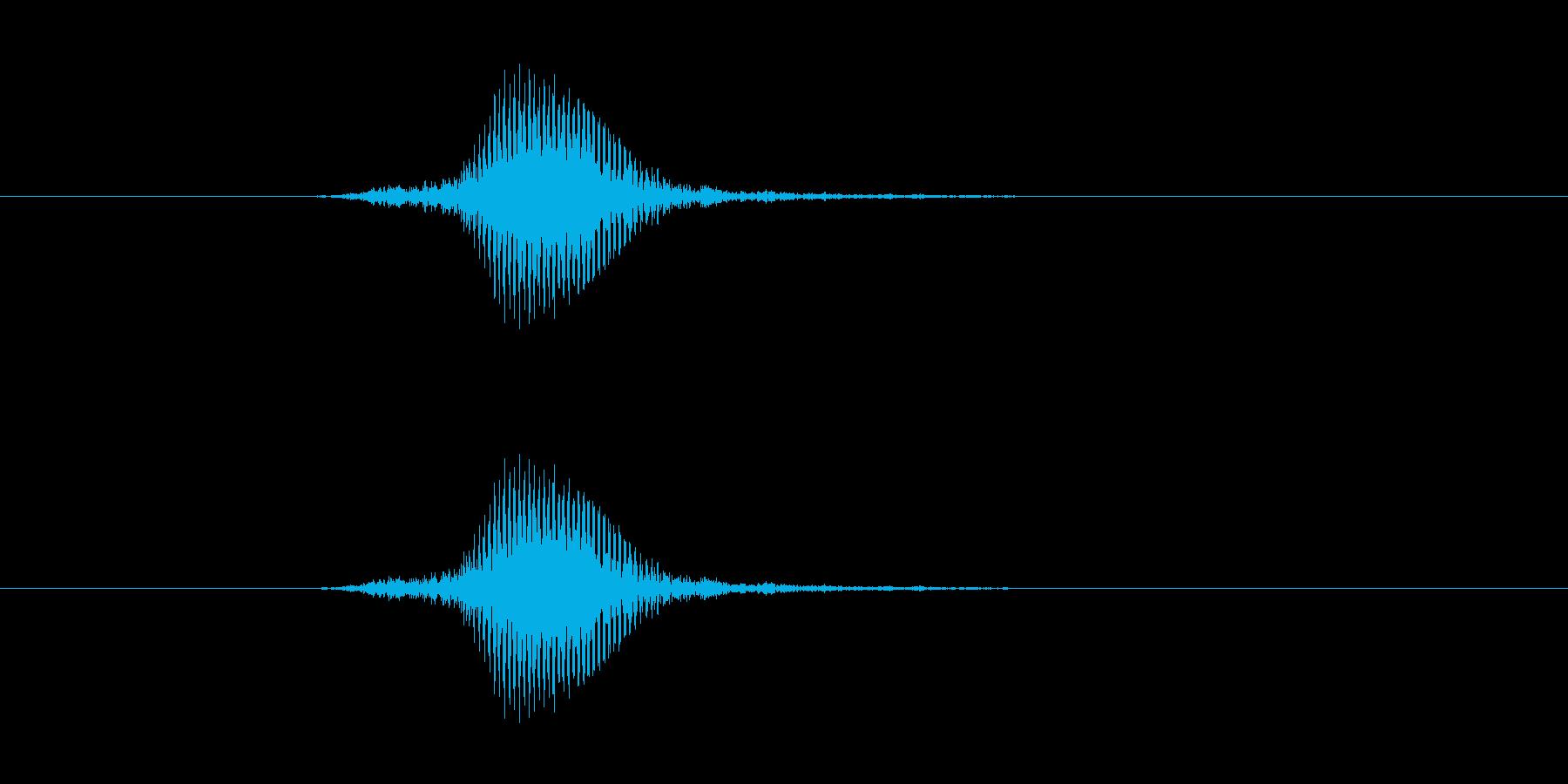 はっ! の再生済みの波形