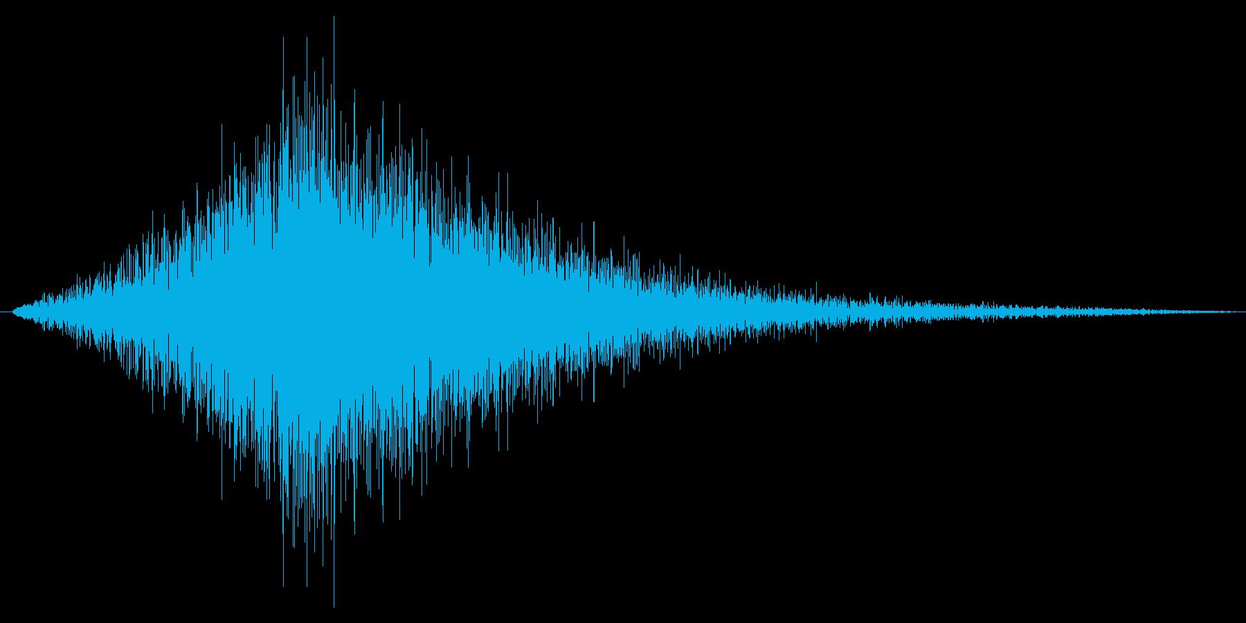 フォァァァ。ジャンプ・舞い降りる音の再生済みの波形