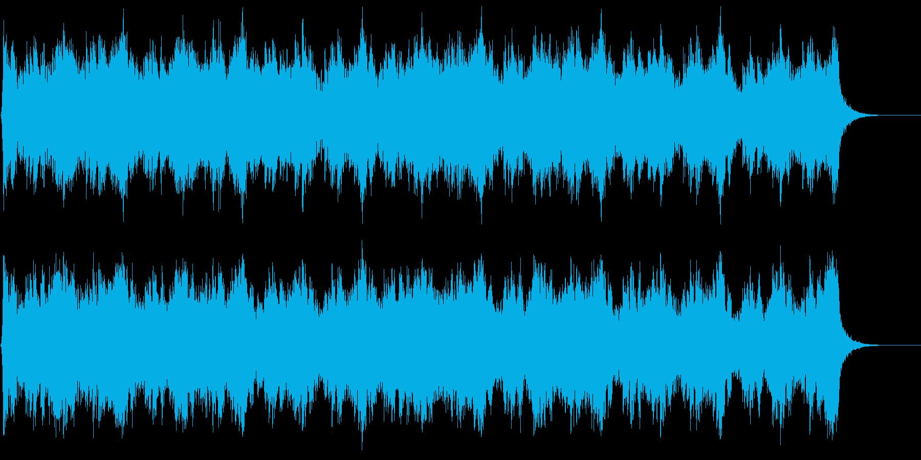 進軍の緊張を描くハリウッド系オーケストラの再生済みの波形