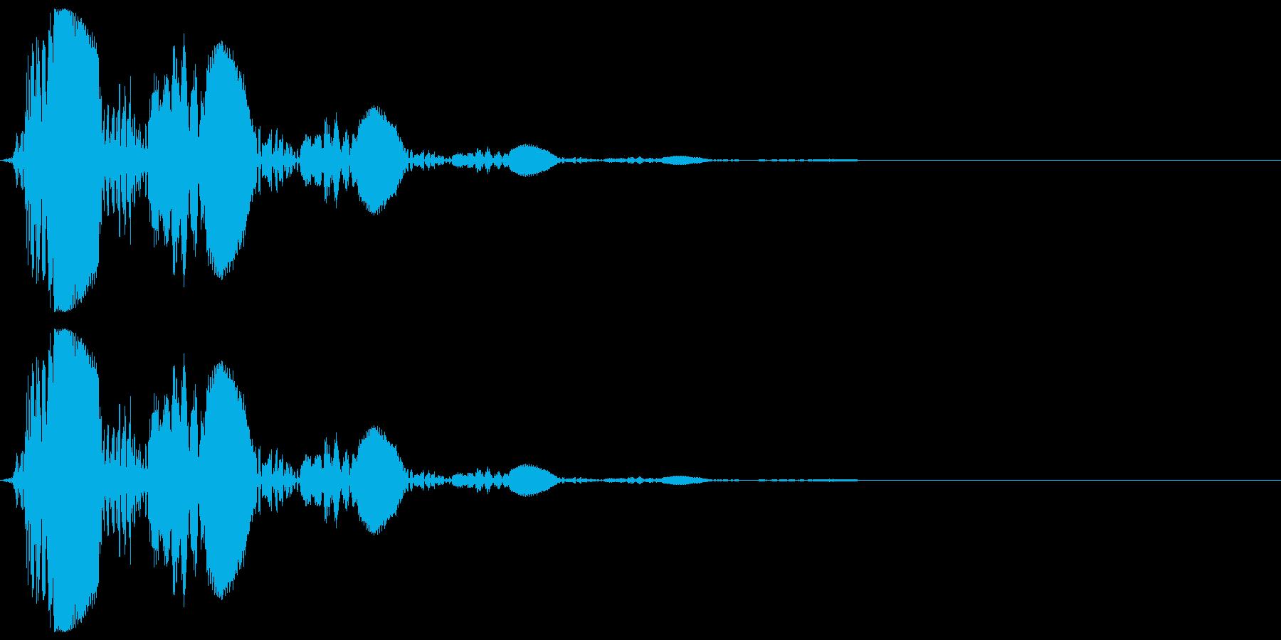 フルートの音で「キャンセル」の再生済みの波形