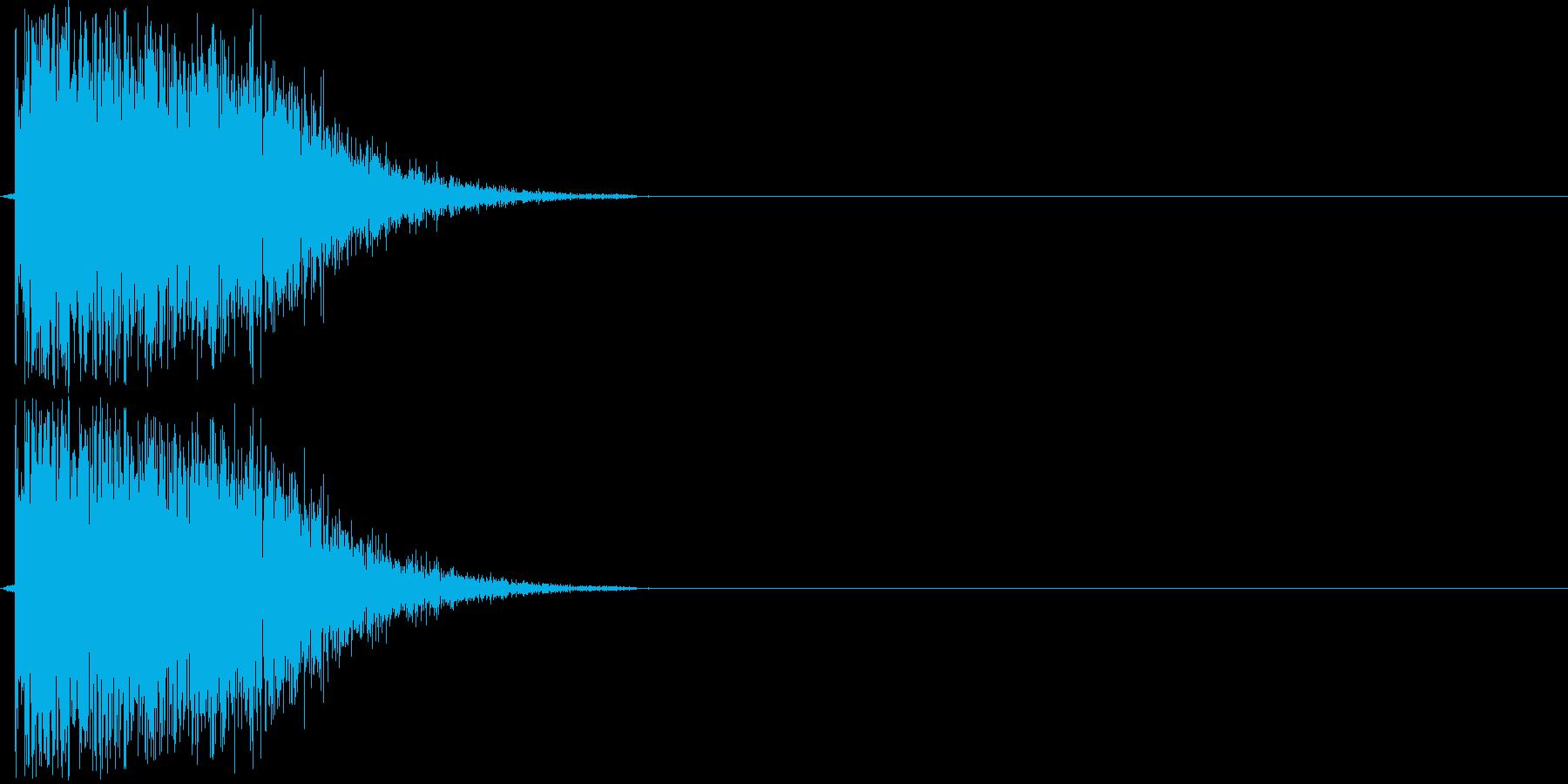 バーン(銃声音)の再生済みの波形