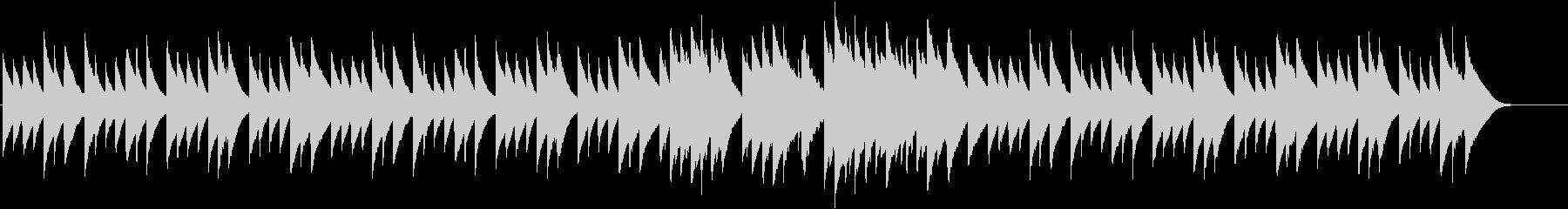 オルゴールのスローバラード。(ジングル…の未再生の波形