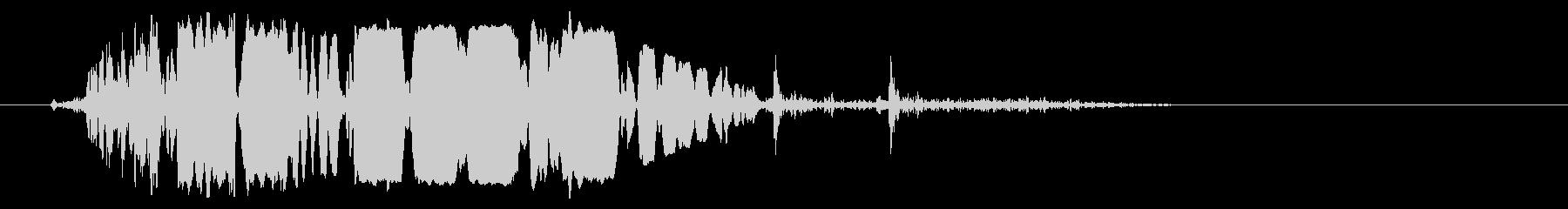 ドンッという重みのある鈍い音の未再生の波形