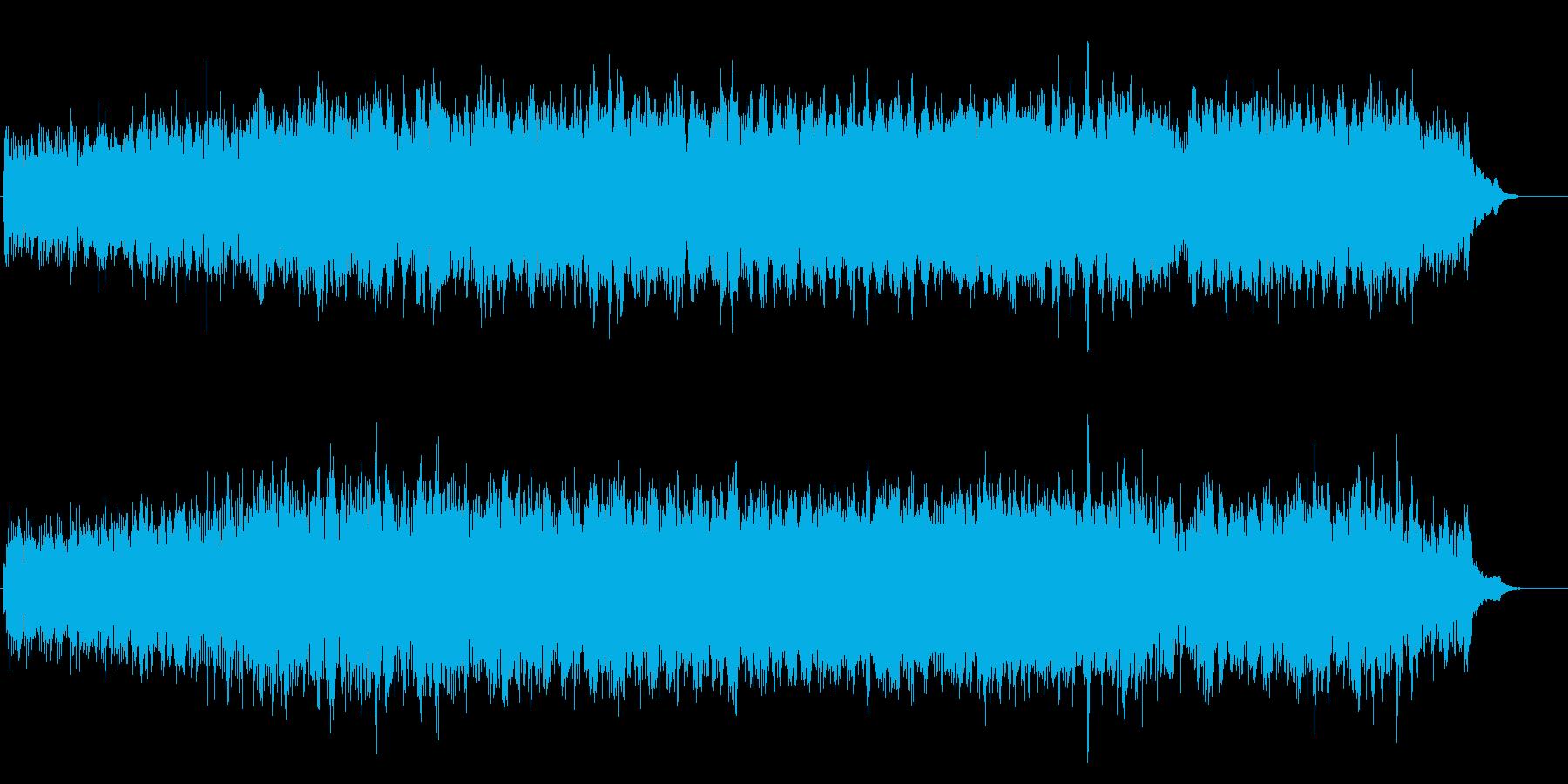 淡白な環境音楽風の再生済みの波形