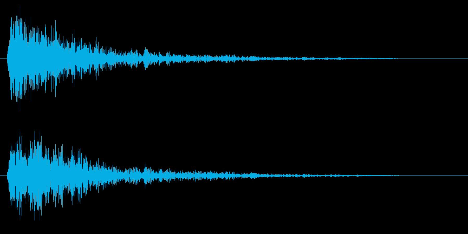 チュイーン(金属的で、重なっている音)の再生済みの波形
