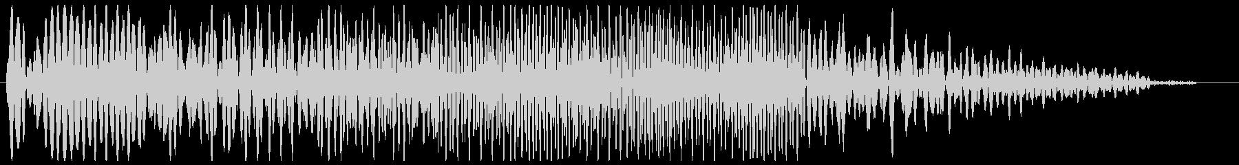 ウィーン (重厚感のある機械音)の未再生の波形