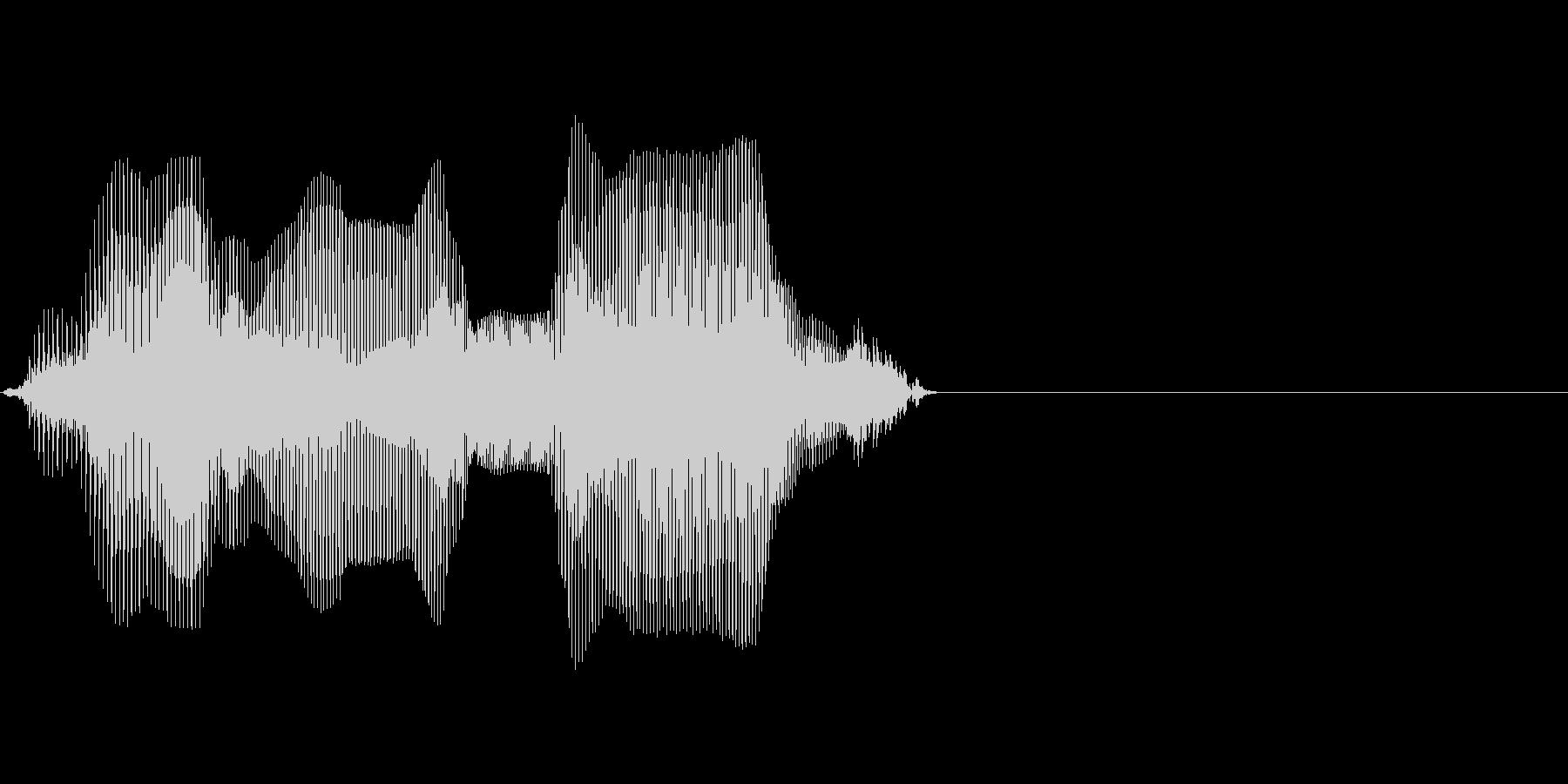東南の未再生の波形