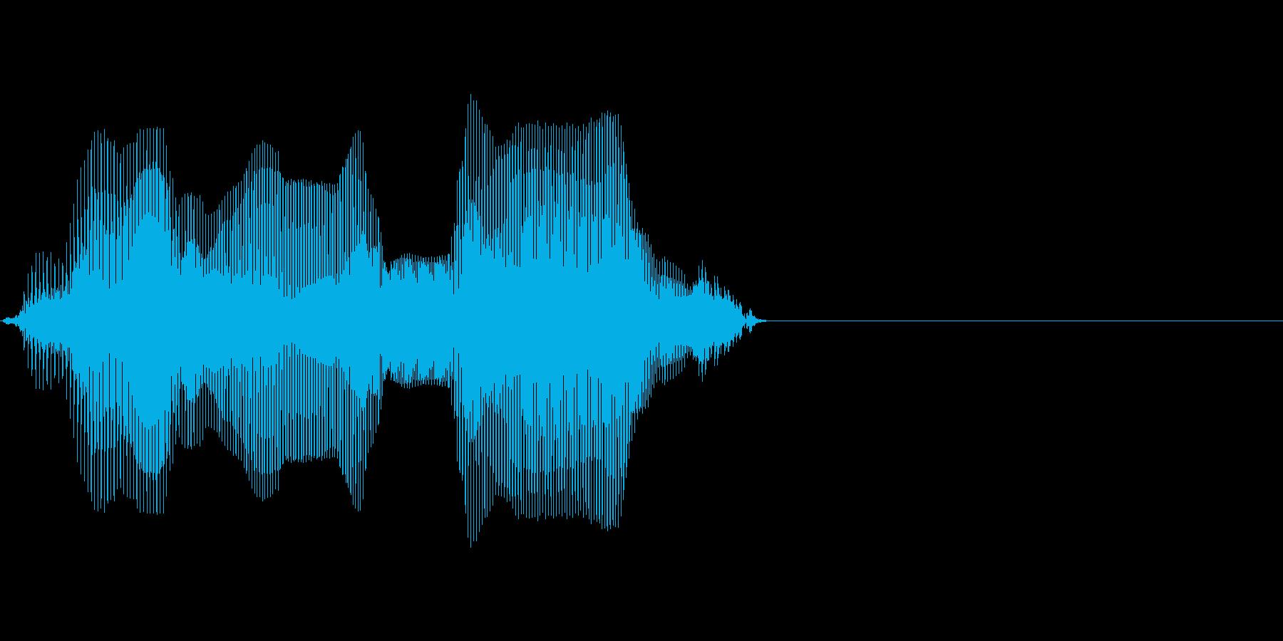 東南の再生済みの波形