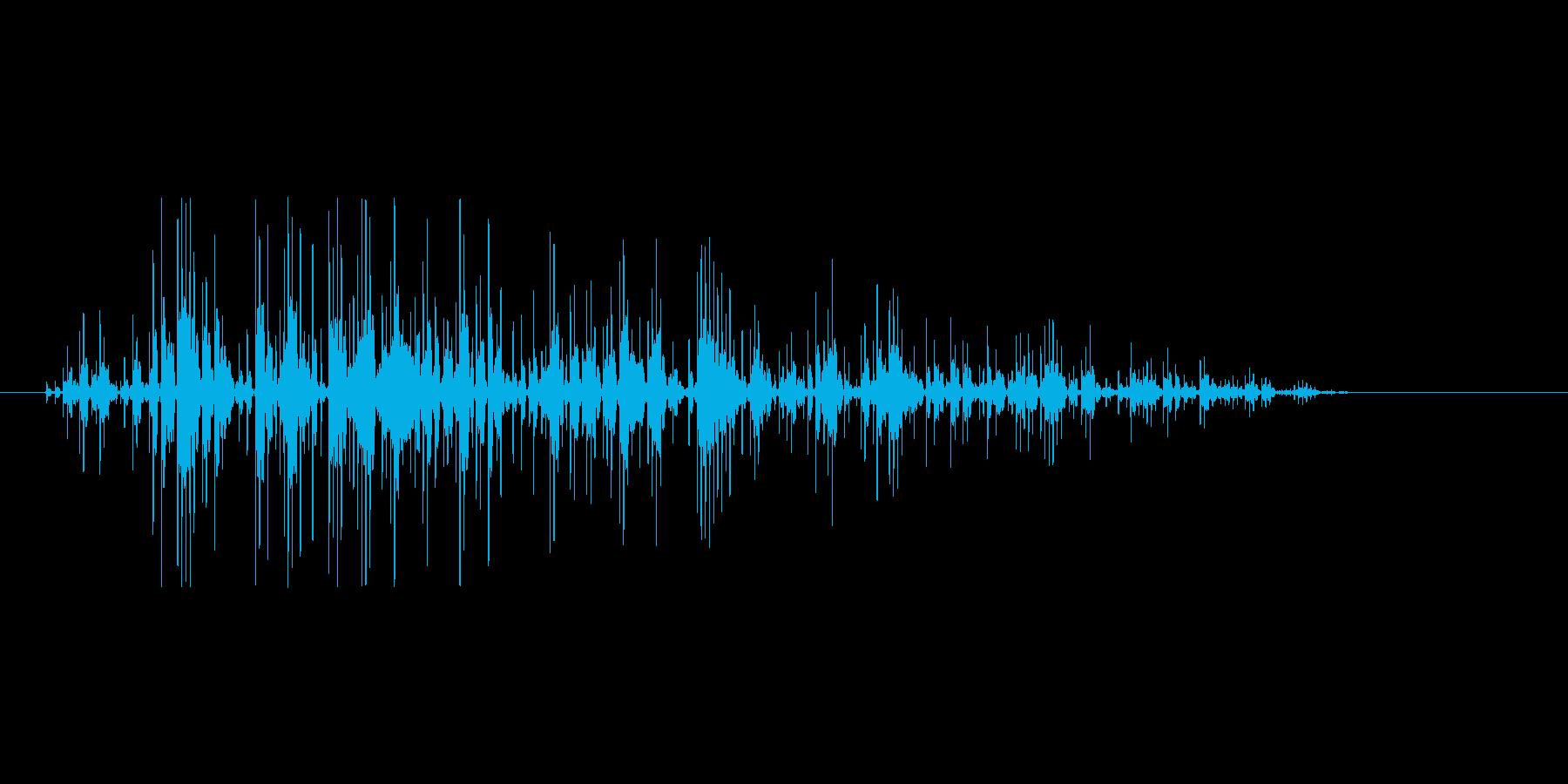 8bitの火炎 ゴオォォォの再生済みの波形