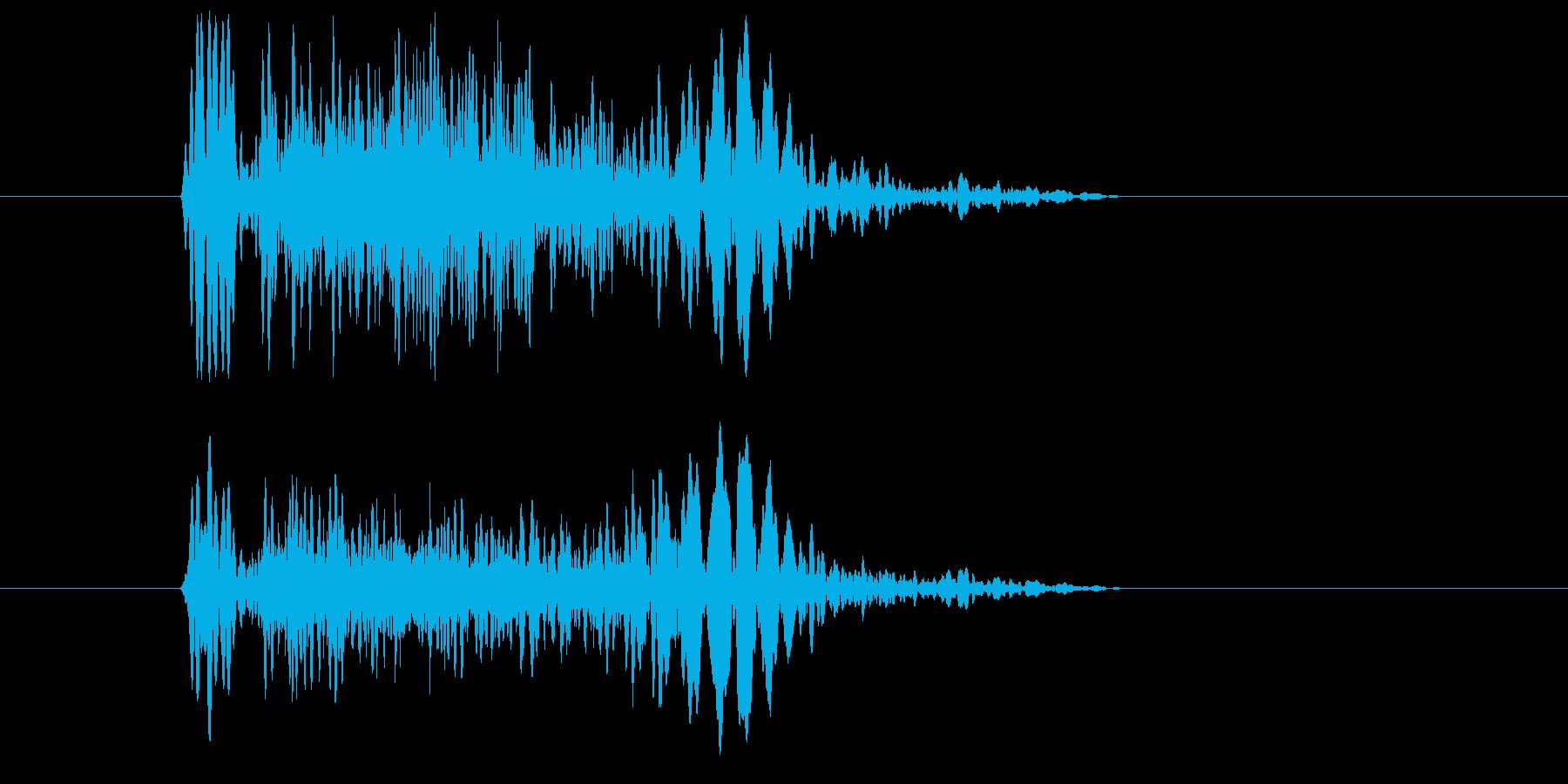 ずずーーん。の再生済みの波形