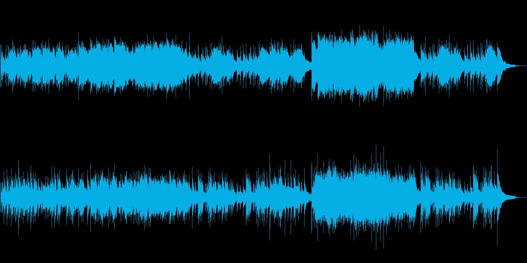 しっとりしたピアノのバラードの再生済みの波形