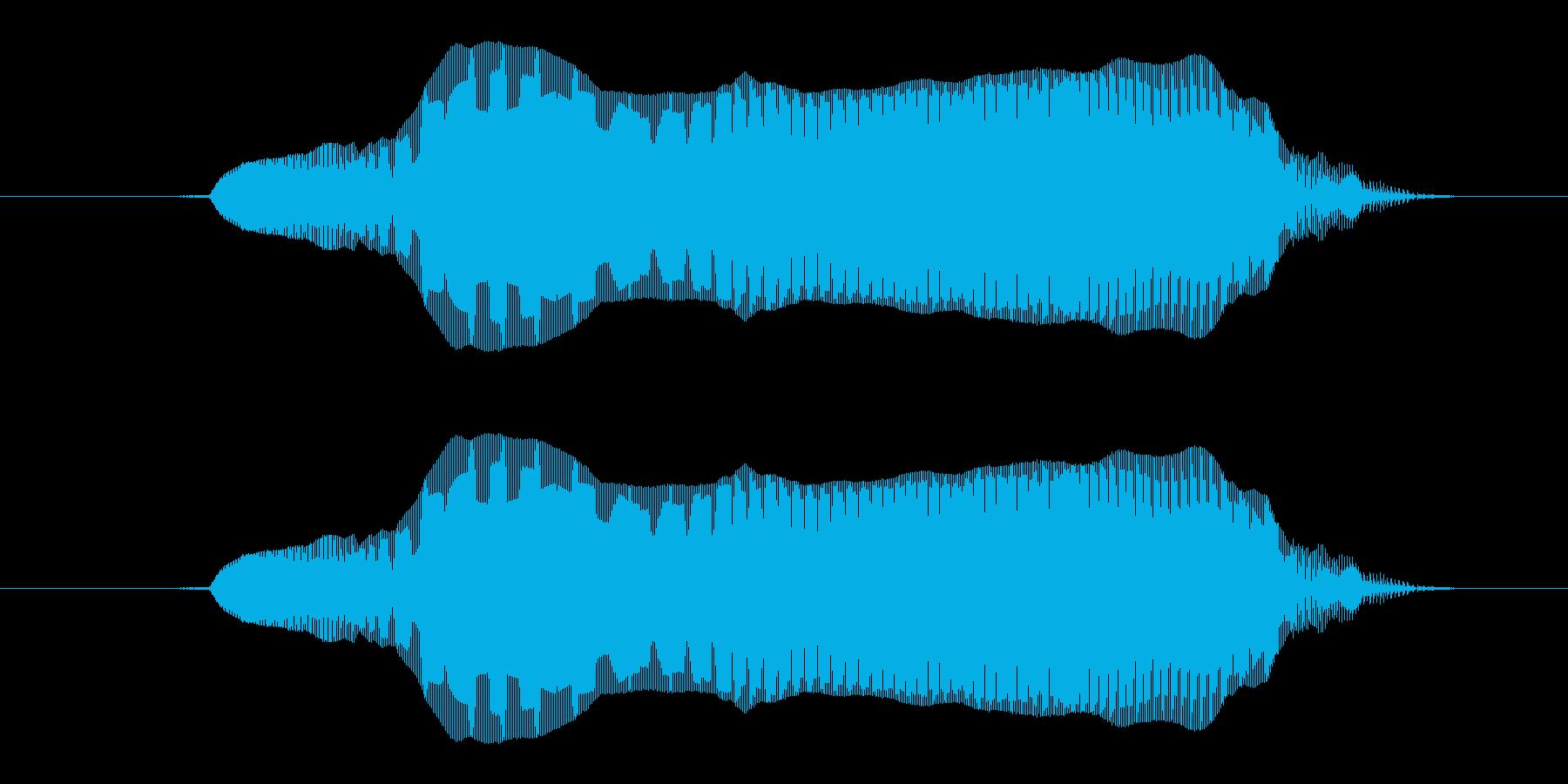 うわ~の再生済みの波形