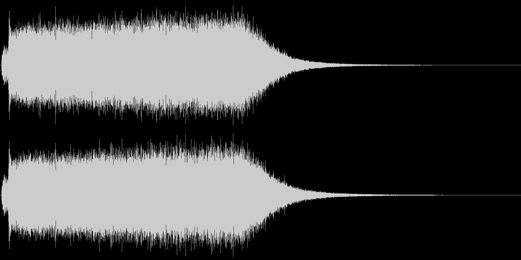 ピカー(光り輝く)の未再生の波形