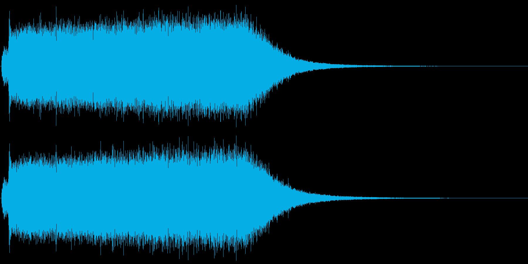 ピカー(光り輝く)の再生済みの波形