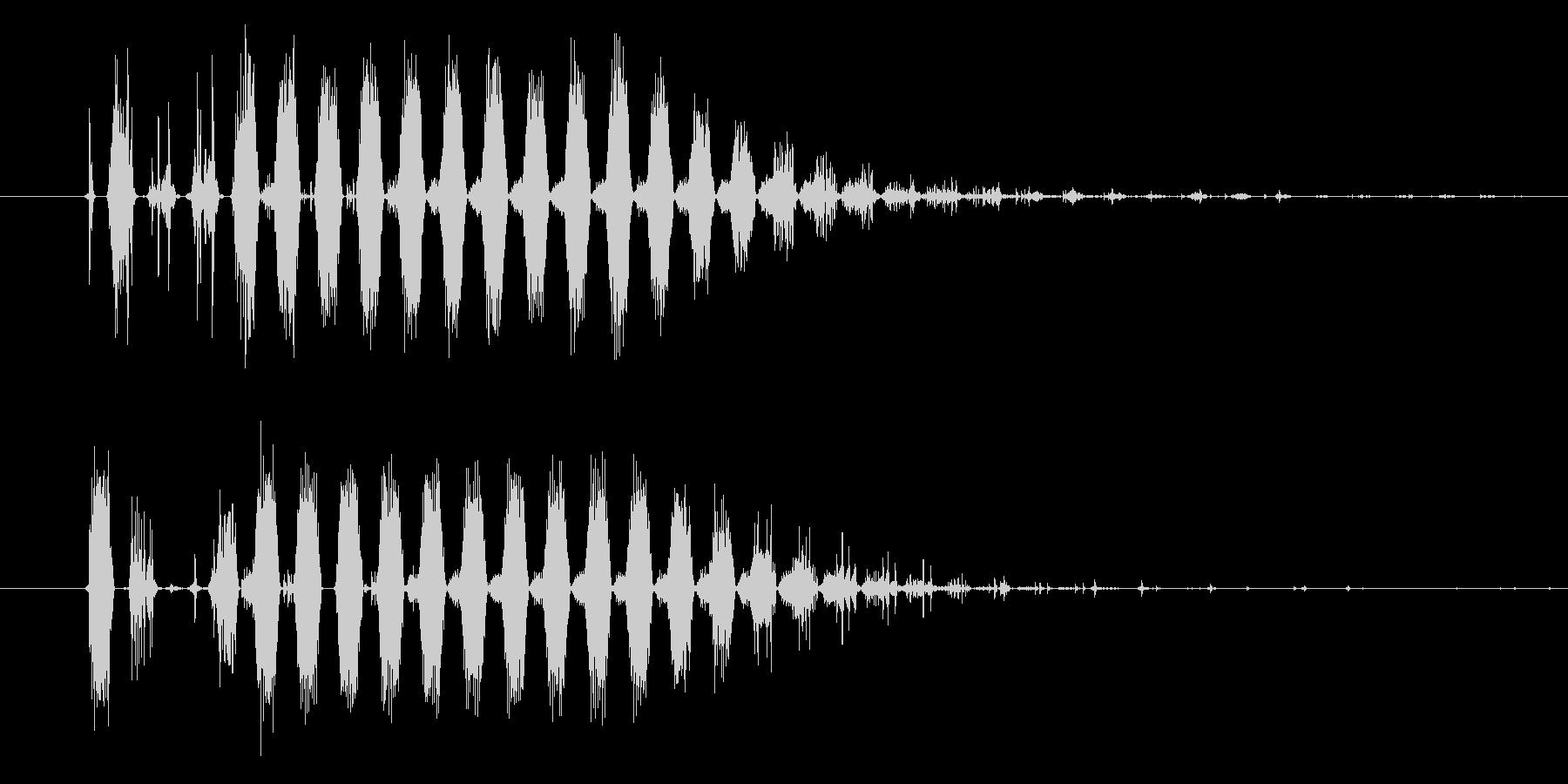 バリアを張る時の効果音・SEの未再生の波形
