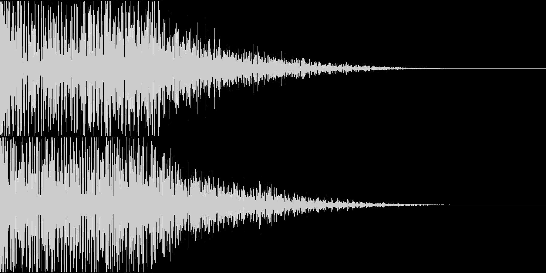 ドーンと余韻もしっかりしたインパクトの未再生の波形