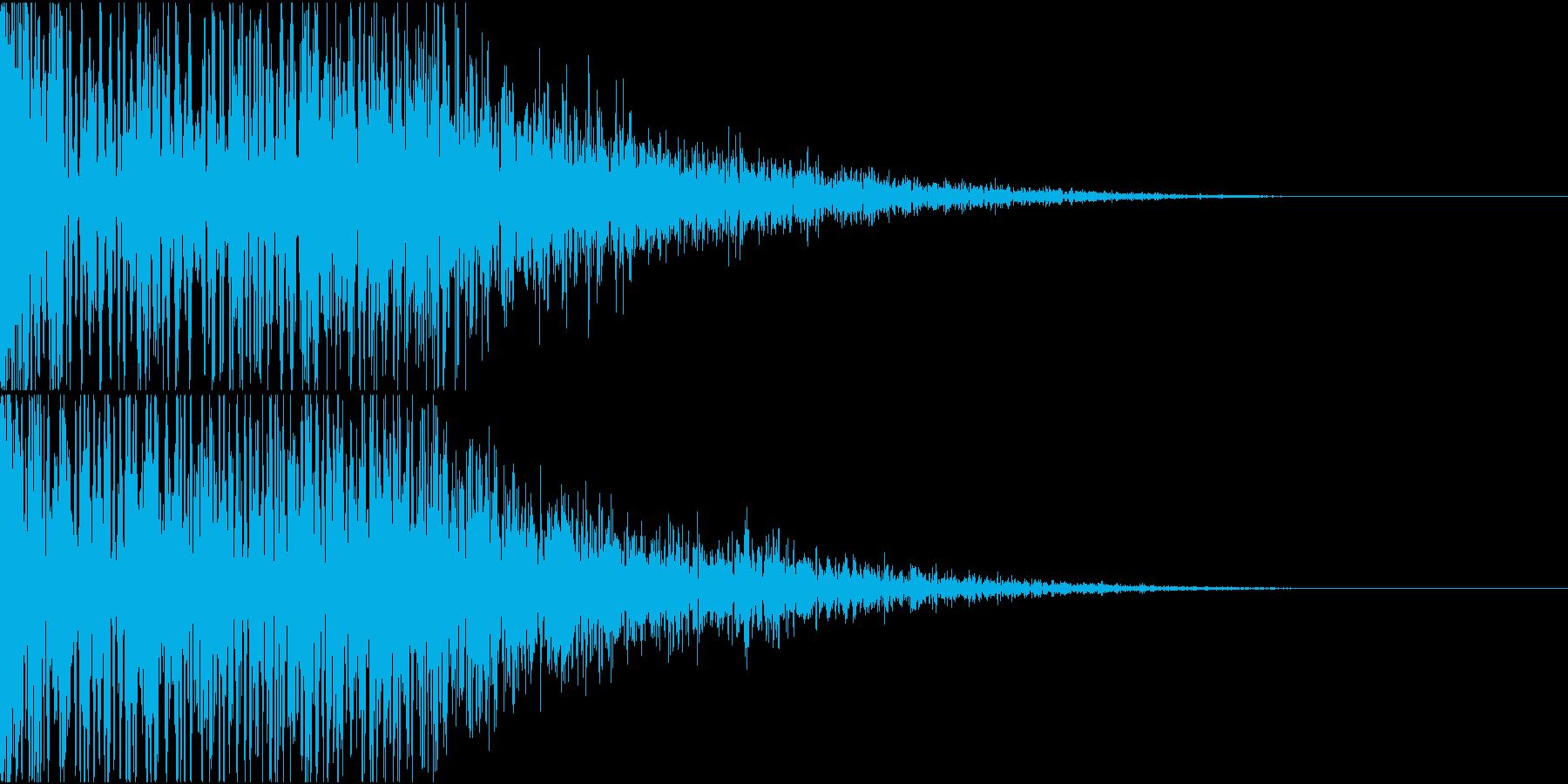 ドーンと余韻もしっかりしたインパクトの再生済みの波形