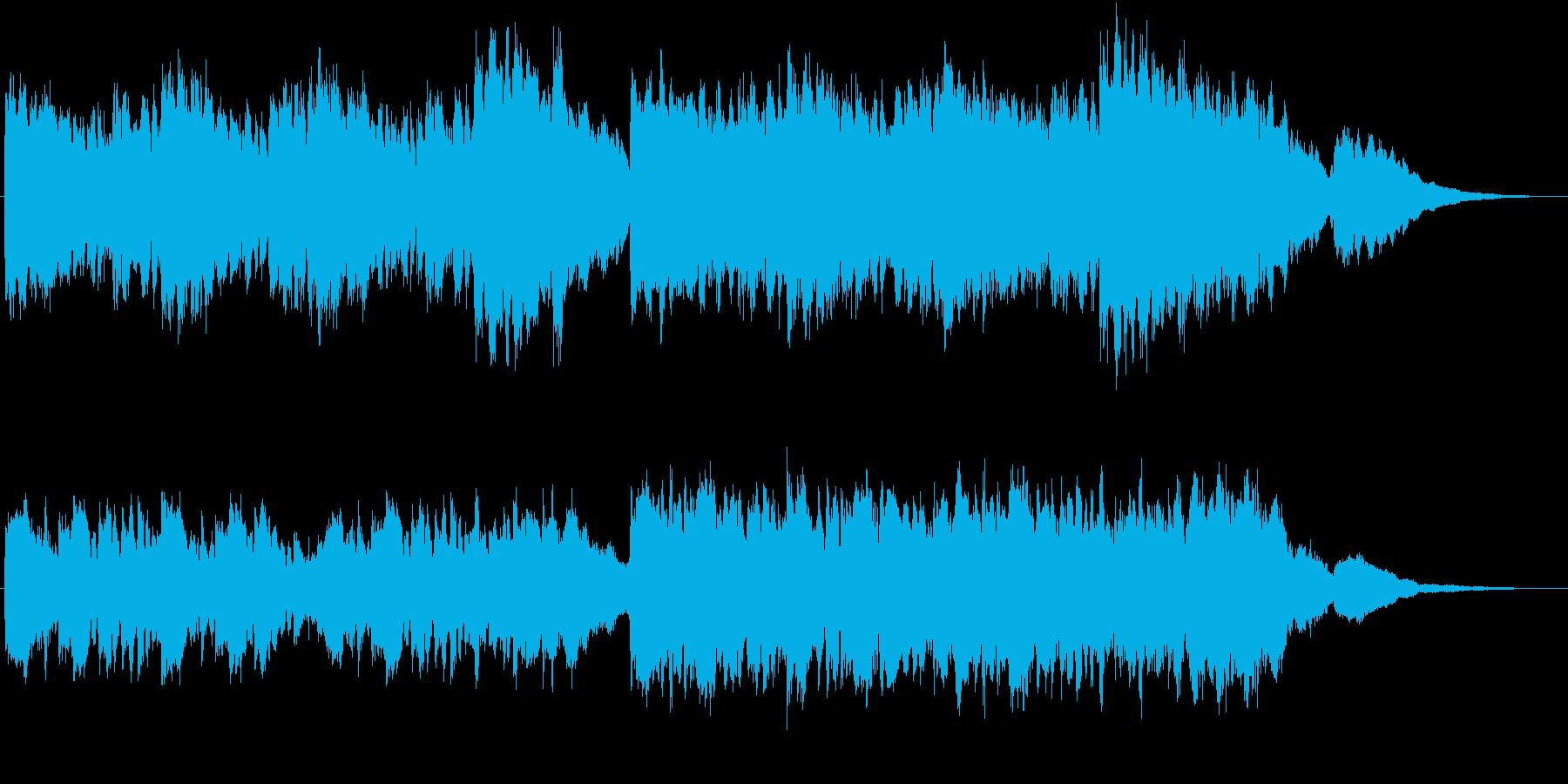 幻想的で美しいアンビエントBGMの再生済みの波形