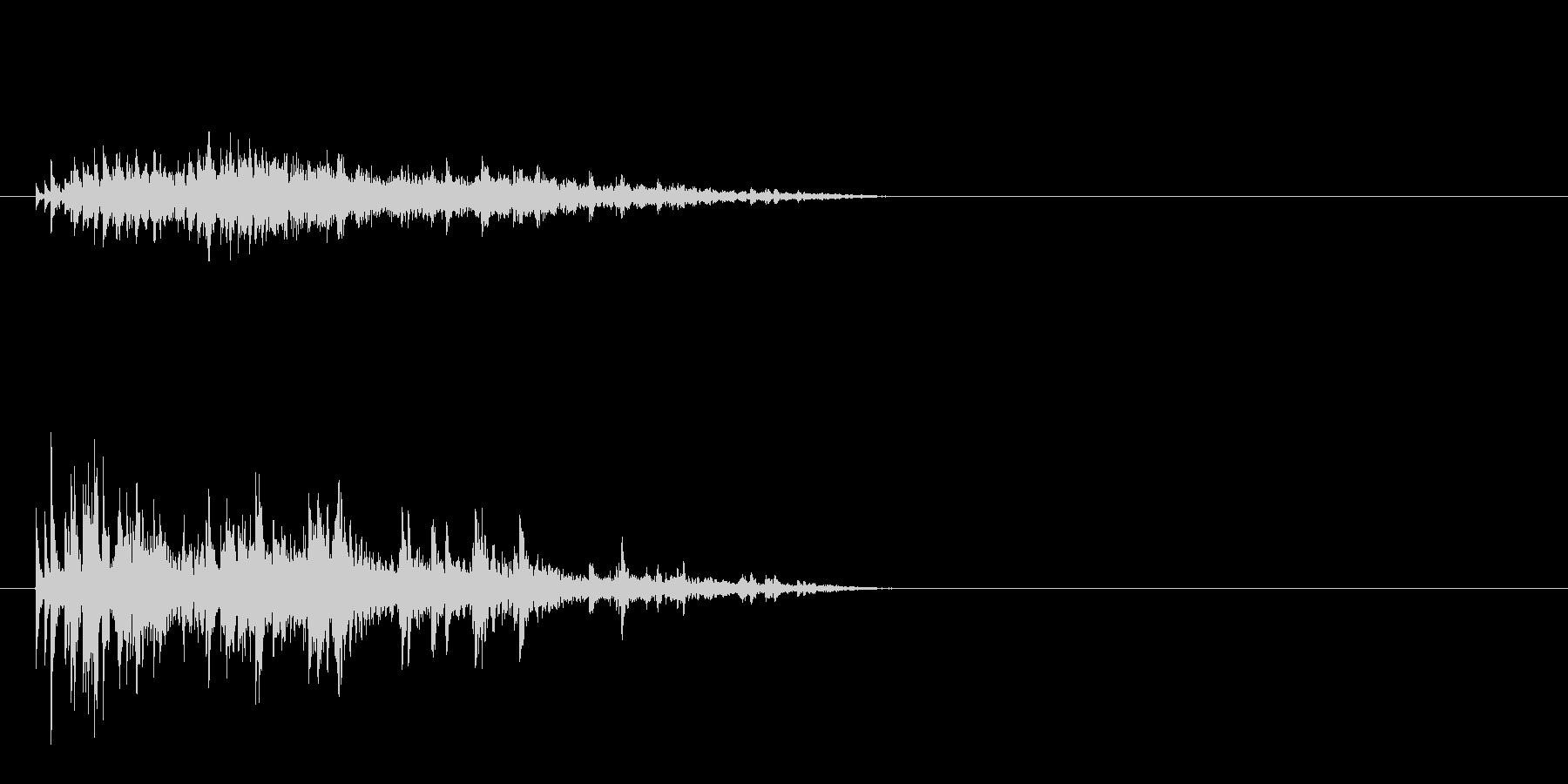 キラキラ 1、2よりも水っぽいの未再生の波形