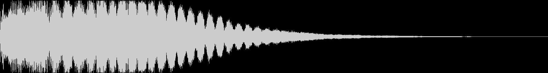 キュイン ギュイーン シャキーン 03の未再生の波形