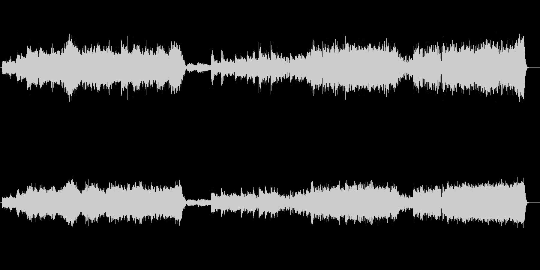 ダイナミックなオーケストラ風アレンジの未再生の波形