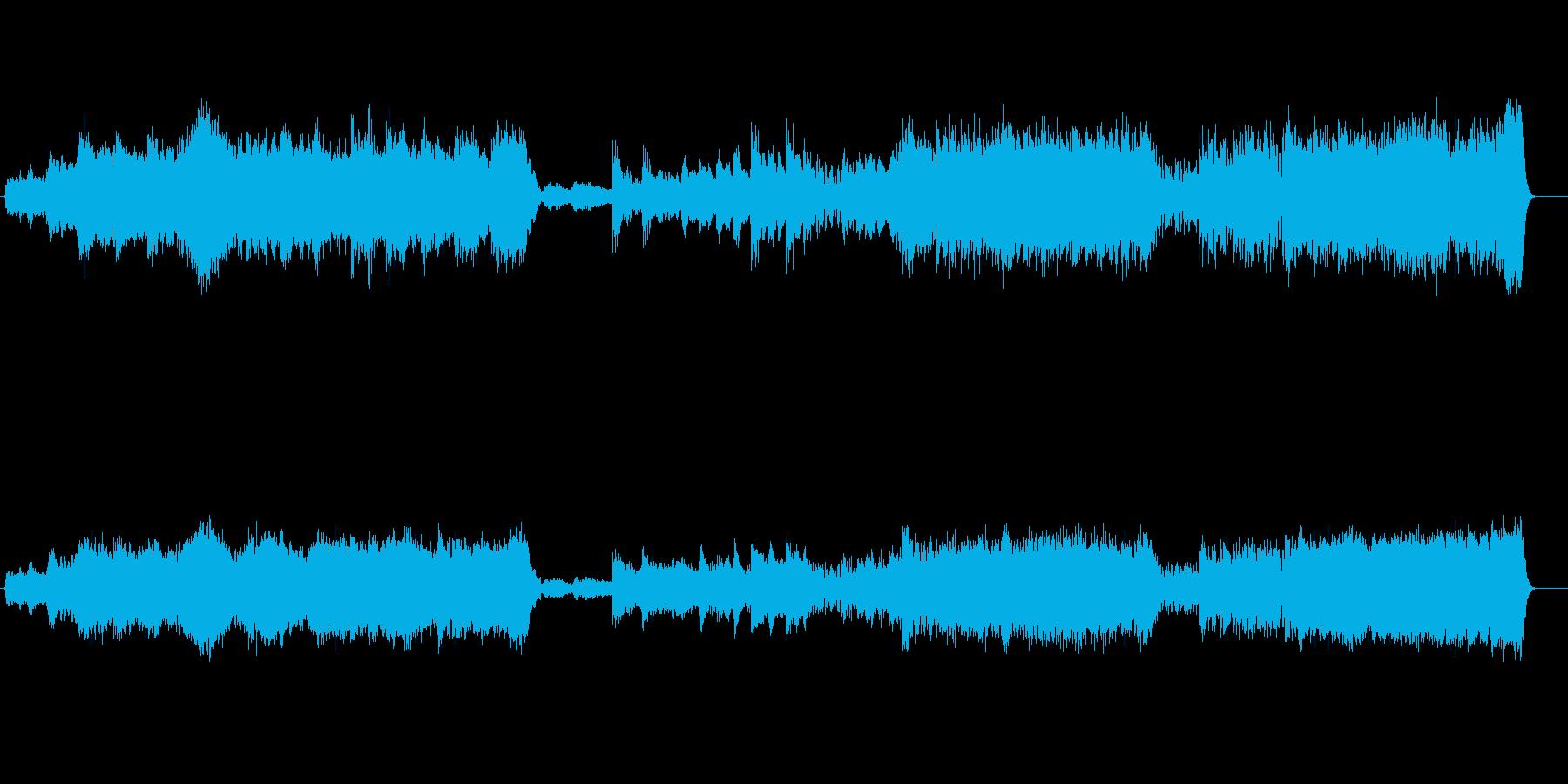 ダイナミックなオーケストラ風アレンジの再生済みの波形