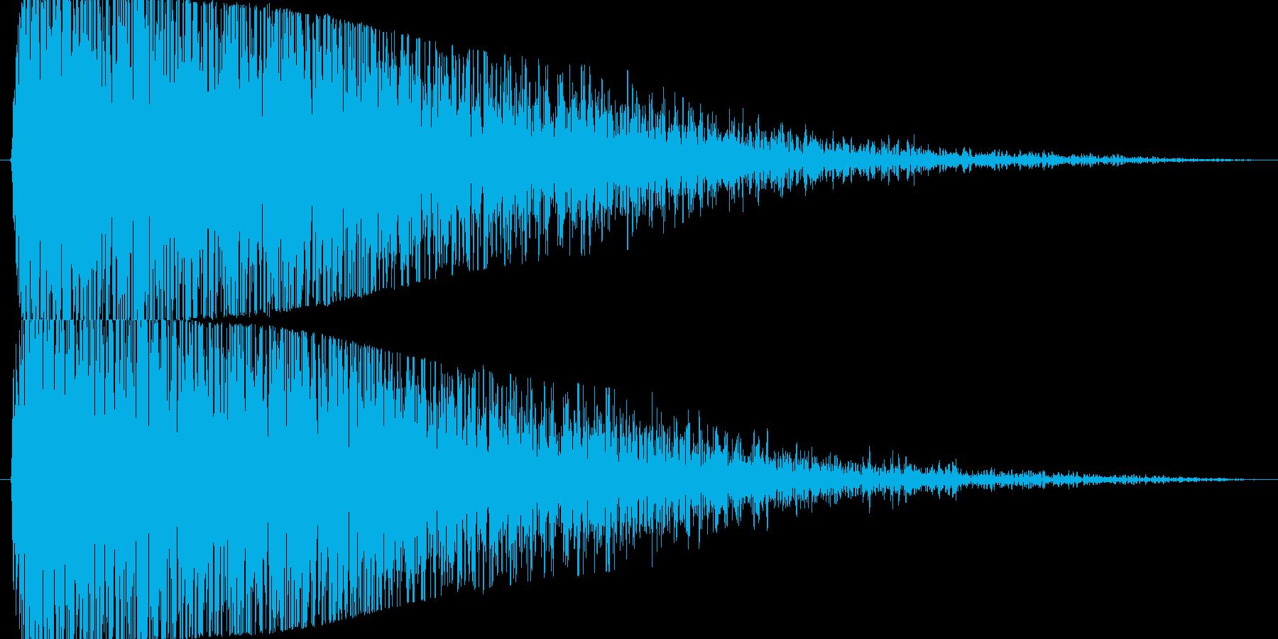 【爆音2(3秒に短縮)】大砲やダメージ音の再生済みの波形