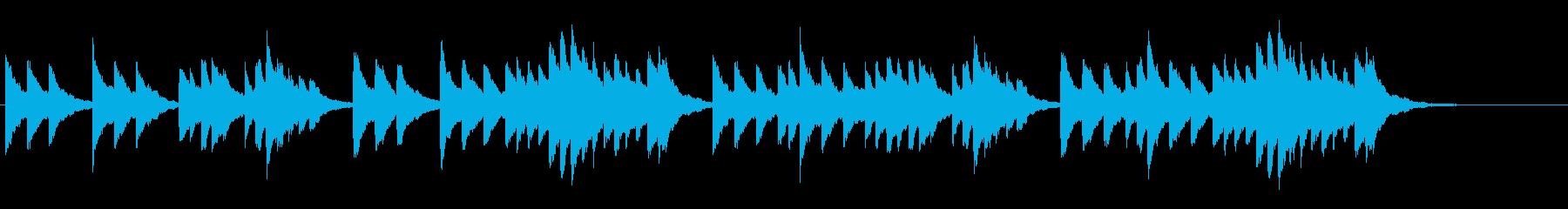少しせつない感じのオルゴール曲ですの再生済みの波形