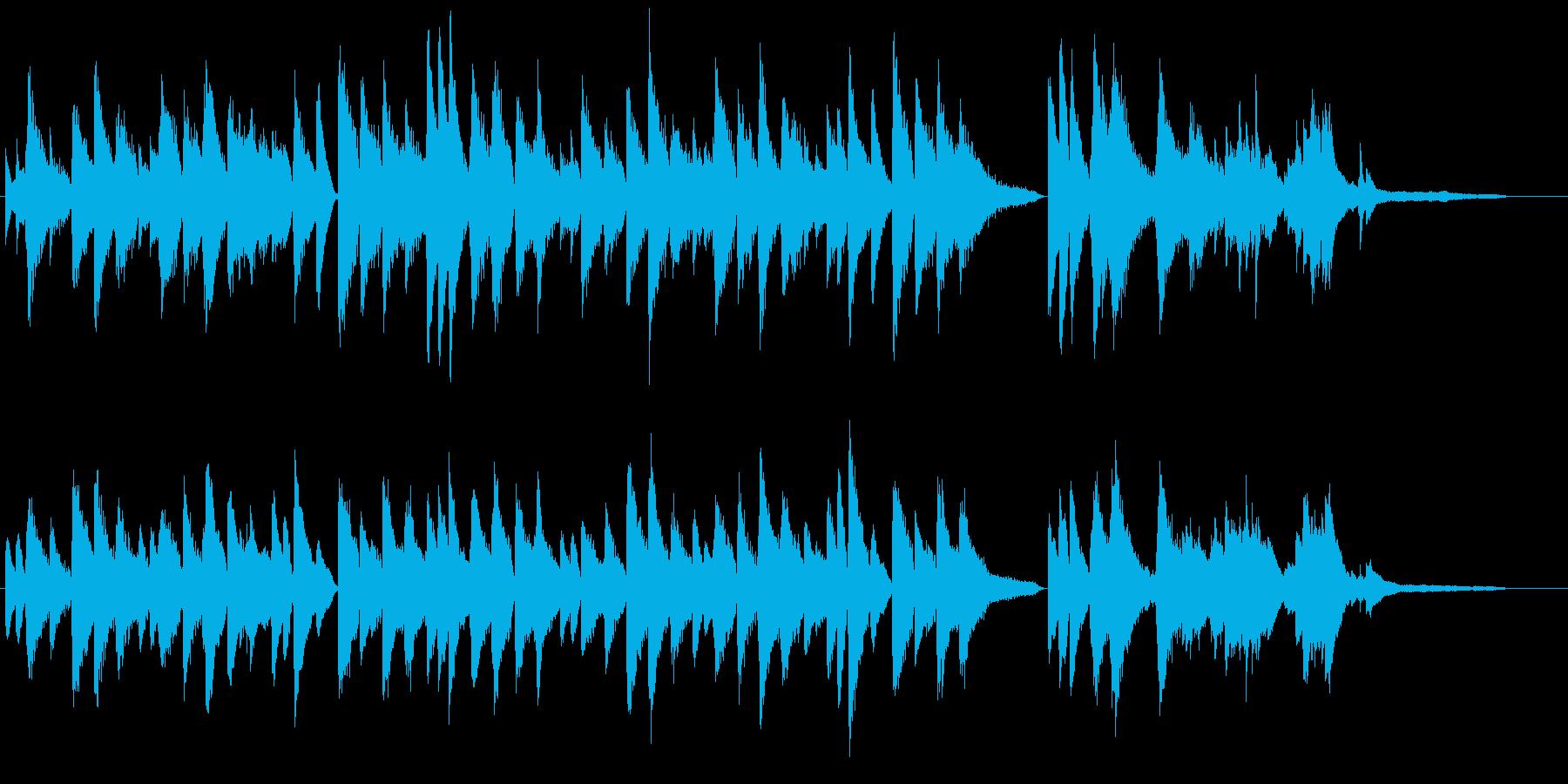 ハッピーバースデー!お洒落なジャズピアノの再生済みの波形