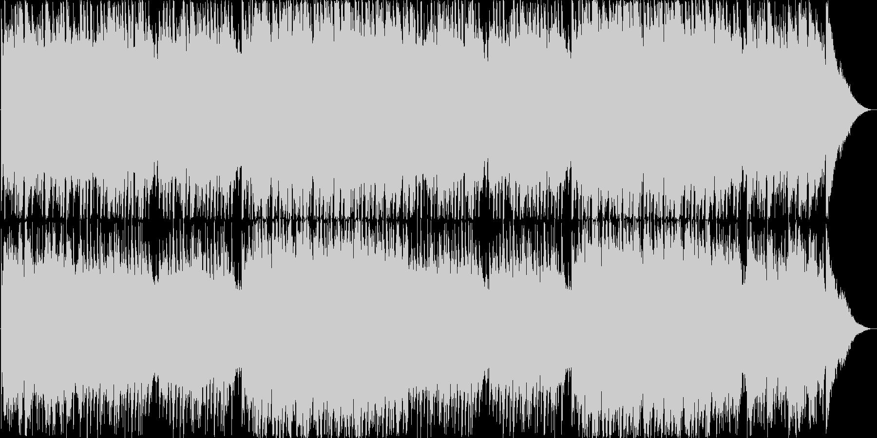 ウェディングをイメージした優しい楽曲の未再生の波形